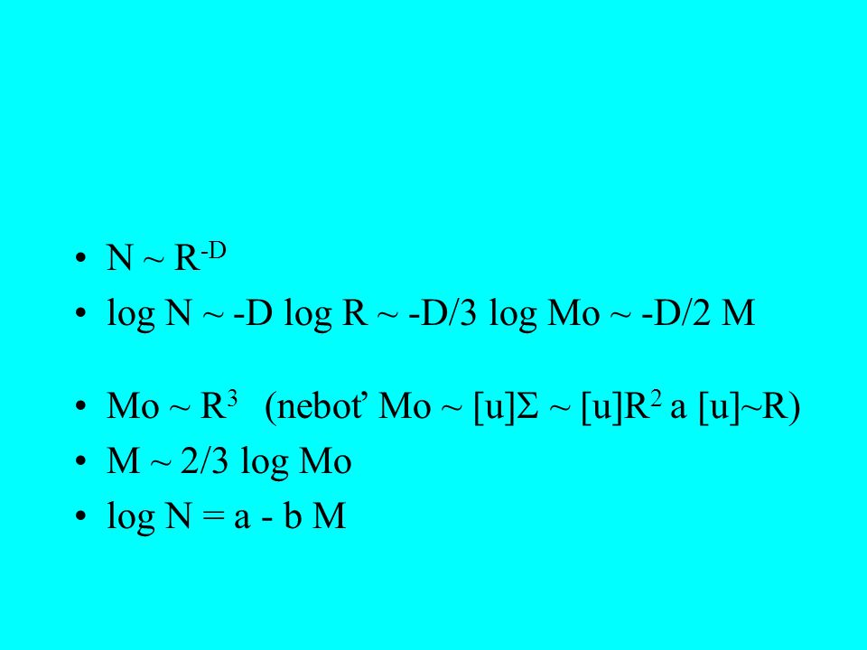 N ~ R-D log N ~ -D log R ~ -D/3 log Mo ~ -D/2 M. Mo ~ R3 (neboť Mo ~ [u]S ~ [u]R2 a [u]~R) M ~ 2/3 log Mo.